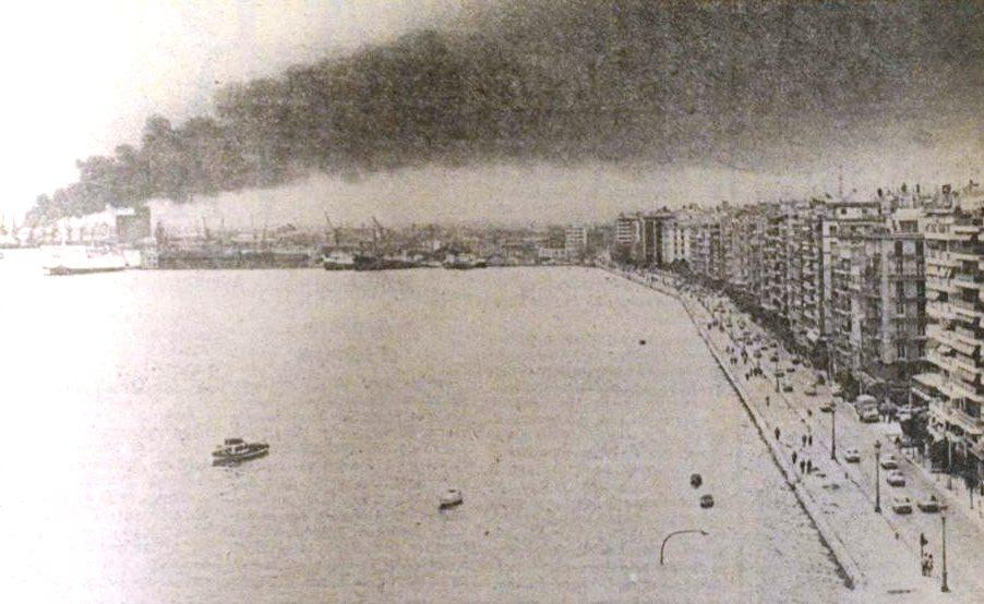 Πυρκαγιά της Jet Oil στη Θεσσαλονίκη – 30 χρονια μετά